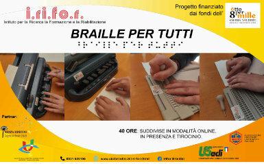Braille per tutti